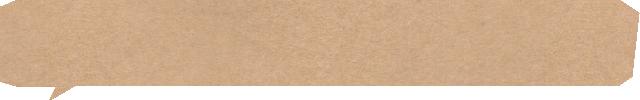 ゴムシート.comのスタッフが綴るブログ記事