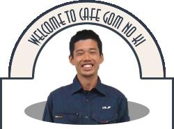 ゴムシート.comのスタッフブログ「ゴムの木カフェ」